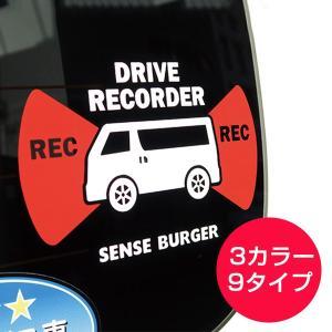 【ポイント15倍】 ドライブレコーダー ドラレコ  REC 煽り運転 前後 ドラレコ 録画 撮影中 ...
