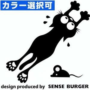飛ばされる〜 黒猫 ステッカー 車 カーステッカー CAT IN CAR 面白い かわいい ユニーク...