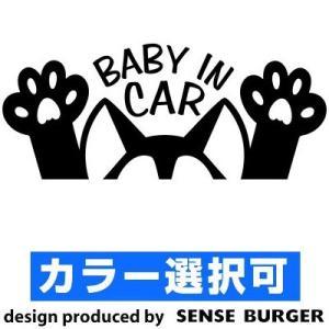 BABY IN CAR ドッグ!デザインステッカーです。 ガラスやボディなどにオススメです! お好き...