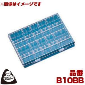 HOZAN パーツケースB10-BB B10BBの関連商品1