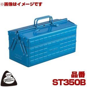TRUSCO 2段工具箱 350 × 160 ...の関連商品4
