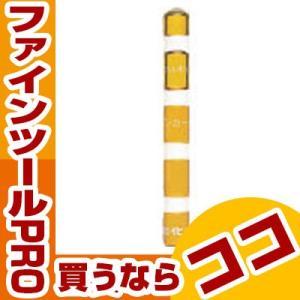 サンコー 旭化成ケミカルMUアンカー(打込ミ型)...の商品画像