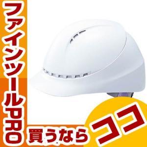 TRUSCO ヘルメット 高通気性型 ホワイト DPM1820W ツバ無シヘルメット|fpj-navi