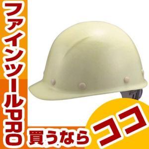 TRUSCO ヘルメット 前ヒサシ型 蓄光タイプ THM178EZ 蓄光ヘルメット|fpj-navi