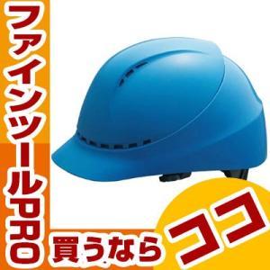 TRUSCO ヘルメット 高通気性型 ブルー DPM1820B ツバ無シヘルメット|fpj-navi