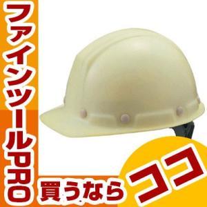 TRUSCO ヘルメット 溝付前ヒサシ型 蓄光タイプ THM179EZ 蓄光ヘルメット|fpj-navi