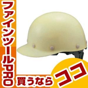 TRUSCO ヘルメット 野球帽型 蓄光タイプ THM104EZ 蓄光ヘルメット|fpj-navi
