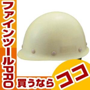 TRUSCO ヘルメット MP型 蓄光タイプ THM108EZ 蓄光ヘルメット|fpj-navi