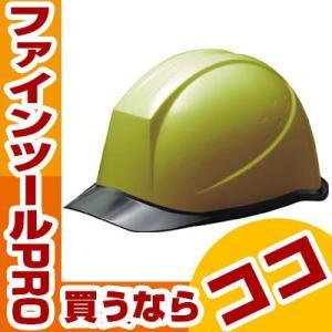 ミドリ安全 PC製ヘルメット 透明バイザー SC11PCLRAKPY 透明バイザーヘルメット|fpj-navi