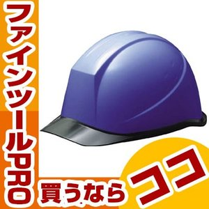 ミドリ安全 PC製ヘルメット 透明バイザー SC11PCLRAKPB 透明バイザーヘルメット|fpj-navi