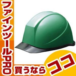 ミドリ安全 PC製ヘルメット 透明バイザー SC11PCLRAKPG 透明バイザーヘルメット|fpj-navi