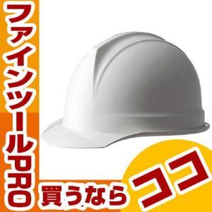 ミドリ安全 ABS製ヘルメット SC1BNRAKPW ツバ付ヘルメット|fpj-navi