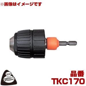TRUSCO キーレスドリルチャック 0.8~10.0mm TKC170 ドリルチャック(電動工具用...