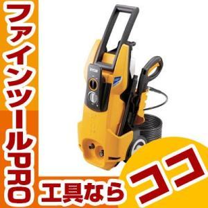 リョービ 高圧洗浄機 AJP1700VGQ 冷...の関連商品3