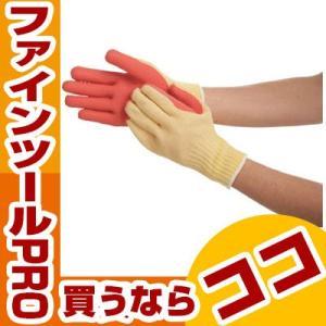 ショーワ No301ゴム張リ手袋 NO301 ...の関連商品1