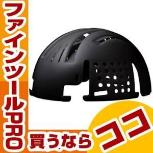 ミドリ安全 帽子用インナーキャップ INC100BK インナーキャップ|fpj-navi
