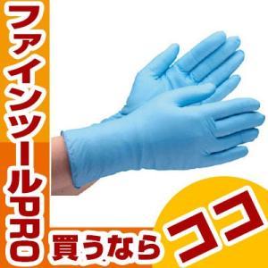 ミドリ安全 ニトリル使イ捨テ手袋 粉ナシ0枚入 青 SS  Sサイズ】
