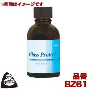 Linda ガラスプロテクト 35ml ワックス