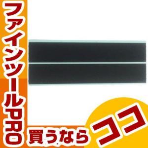 ユタカメイク マジックテープ 25mm×15cm ブラック G36 結束テープ