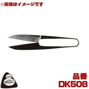 堺型 長刃 イブシ仕上ゲ105
