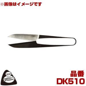 堺型 長刃 イブシ仕上ゲ120