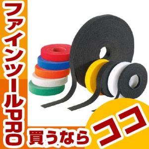 パンドウイット タックタイ ロールタイプ 黒 ...の関連商品8