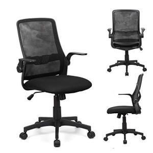 Komene オフィスチェア コンパクト デスクチェア メッシュ 腰痛椅子 ハイバック 事務用椅子 跳ね上げアームレス fr-online
