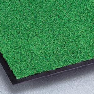 テラモト ニュートレビアン 450×750 緑|fragileya