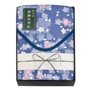 素材の匠 近江高島ちぢみ 敷パッド WAT-8003|fragileya