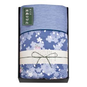 素材の匠 近江高島ちぢみ 肌布団 WAT-10003|fragileya