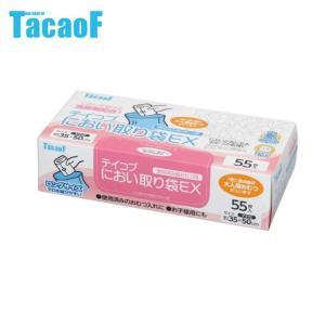 幸和製作所 テイコブ(TacaoF) におい取り袋EX(55枚入) EXC02 fragileya