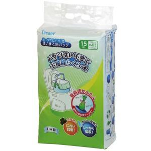 幸和製作所 テイコブ(TacaoF) ポータブルトイレ用 使いすて紙バッグ 15枚入 EXC04 fragileya