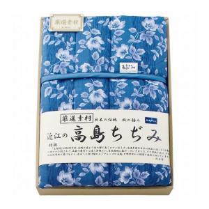 近江の高島ちぢみ キルトケット TAK500 6114-027 fragileya