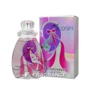 ルチアーノ ソプラーニ ミス ソプラーニ オーデトワレスプレー 50ML |fragrance-freak