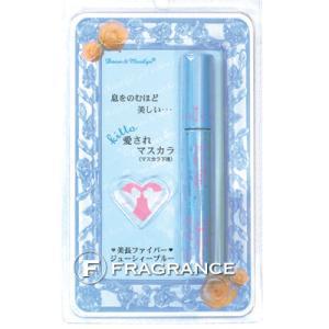 ドーン&マリリン シークレットファイバー ジューシーブルー(マスカラ下地)6.5g |fragrance-freak