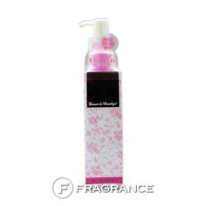 ドーン&マリリン クレンジングミルク 150ML |fragrance-freak