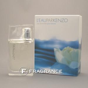 ケンゾー ローパケンゾー オーデトワレスプレー 30ML |fragrance-freak