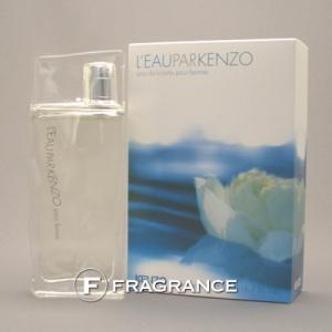 ケンゾー ローパケンゾー オーデトワレスプレー 50ML |fragrance-freak