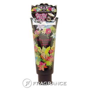 ジューシィジュエル ボディローション 140g ジューシィジュエル |fragrance-freak