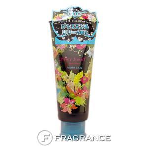 ジューシィジュエル ボディローション 140g ジャスミン&リリー |fragrance-freak