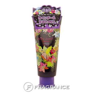 ジューシィジュエル ボディローション 140g ラベンダー&ヴァイオレット |fragrance-freak