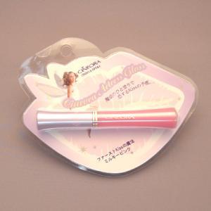 シネオラ リップグロス ミルキーピンク 7ML |fragrance-freak