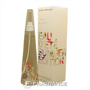 イッセイ ミヤケ ロードゥ イッセイ サマーフレグランス オーデトワレスプレー 100ML(2009) fragrance-freak
