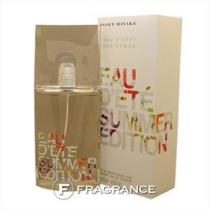 イッセイ ミヤケ ロードゥ イッセイ プールオム サマーフレグランス オーデトワレスプレー 125ML(2009) fragrance-freak