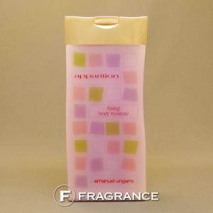 A16-【ワケあり】エマニュエル ウンガロ アパラシオン ボディローション 150ML|fragrance-freak