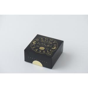 ガトーショコラ チョコレートケーキ ショコりゃあて 3号 まとめ買い スイーツ ギフト チョコレート 濃厚 八丁味噌 名古屋 常温|fraicheur|06