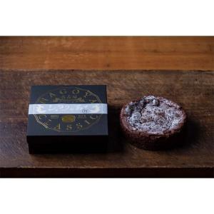 ガトーショコラ チョコレートケーキ ショコりゃあて 5号 まとめ買い スイーツ ギフト チョコレート 濃厚 八丁味噌 名古屋 常温|fraicheur
