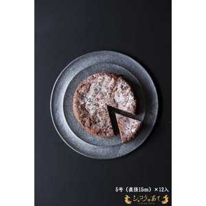 ガトーショコラ チョコレートケーキ ショコりゃあて 5号 まとめ買い スイーツ ギフト チョコレート 濃厚 八丁味噌 名古屋 常温|fraicheur|06