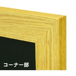 ポスターフレーム ニューアートフレーム B1(728×1030mm)|frame-shop|02