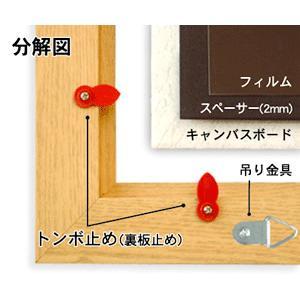ポスターフレーム ニューアートフレーム B1(728×1030mm)|frame-shop|04